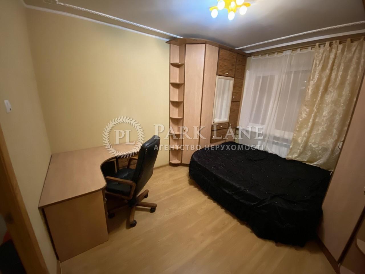 Квартира вул. Коласа Якуба, 23а, Київ, D-35891 - Фото 10