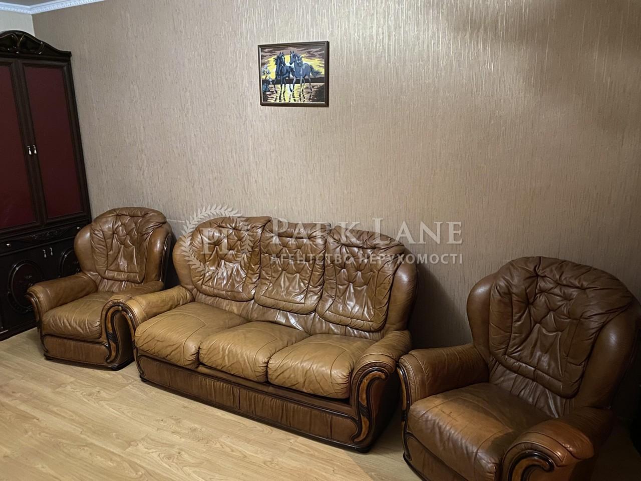 Квартира вул. Коласа Якуба, 23а, Київ, D-35891 - Фото 3