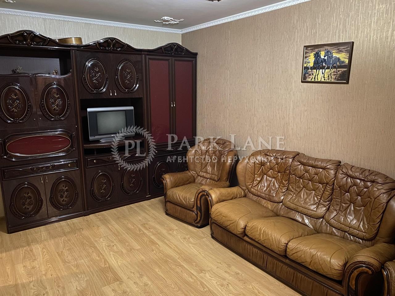 Квартира вул. Коласа Якуба, 23а, Київ, D-35891 - Фото 4