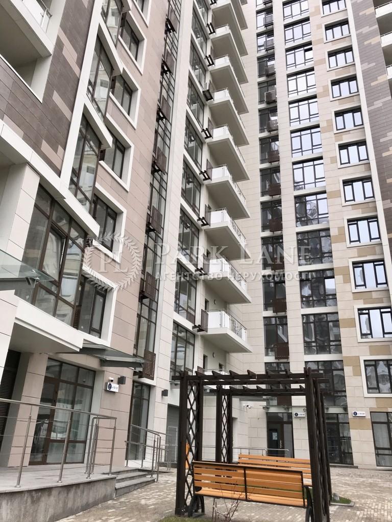 Квартира K-30834, Саперне поле, 5, Київ - Фото 2