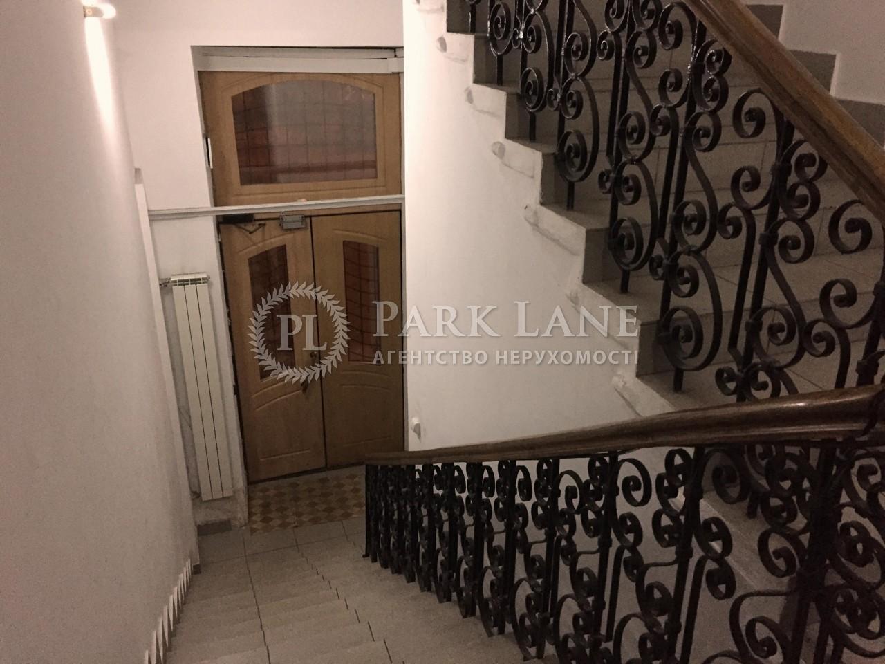 Квартира ул. Большая Житомирская, 23, Киев, Z-29438 - Фото 9