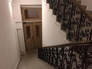 Квартира Z-29438, Большая Житомирская, 23, Киев - Фото 9