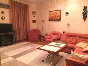 Квартира Z-29438, Большая Житомирская, 23, Киев - Фото 1