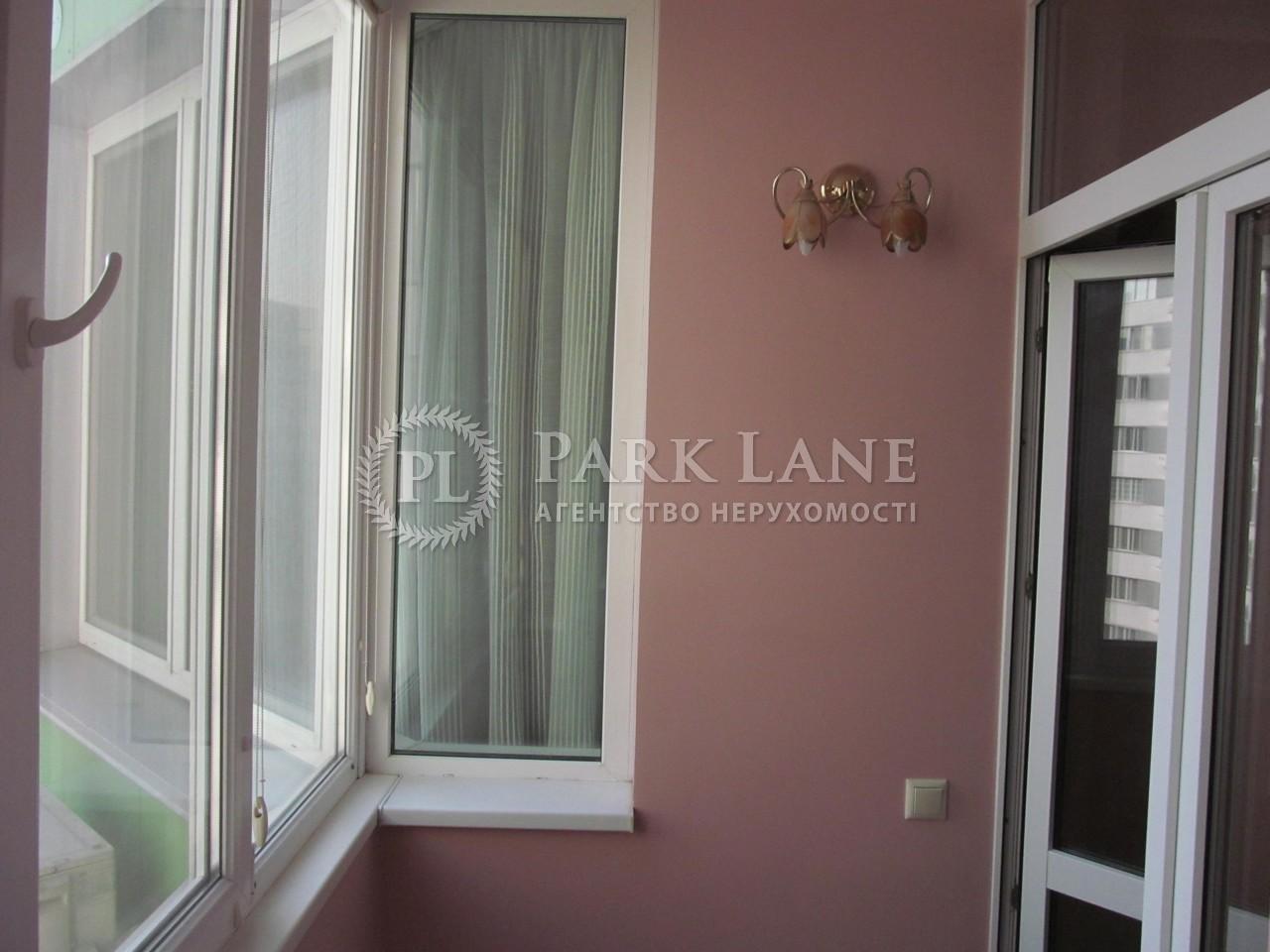 Квартира вул. Вишгородська, 45, Київ, Z-1442704 - Фото 11