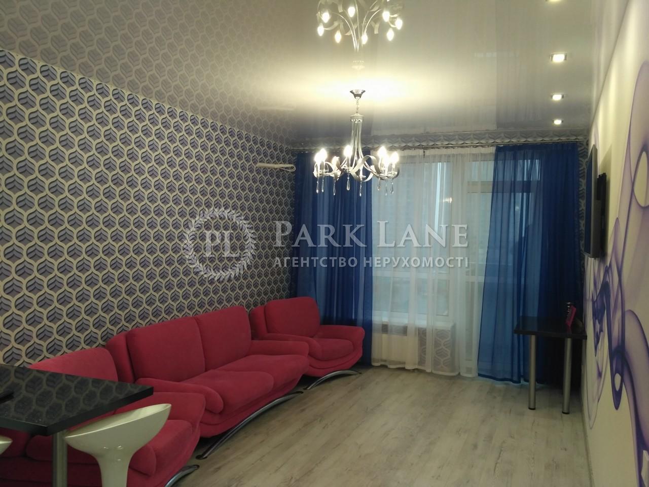 Квартира ул. Осокорская, 2а, Киев, N-21656 - Фото 3