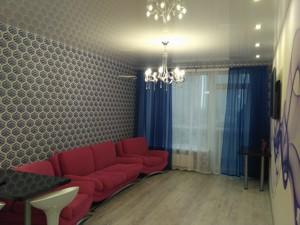 Квартира N-21656, Осокорська, 2а, Київ - Фото 6