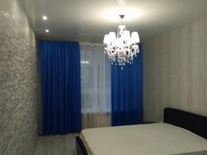 Квартира N-21656, Осокорська, 2а, Київ - Фото 9