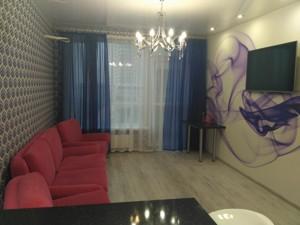 Квартира N-21656, Осокорська, 2а, Київ - Фото 8