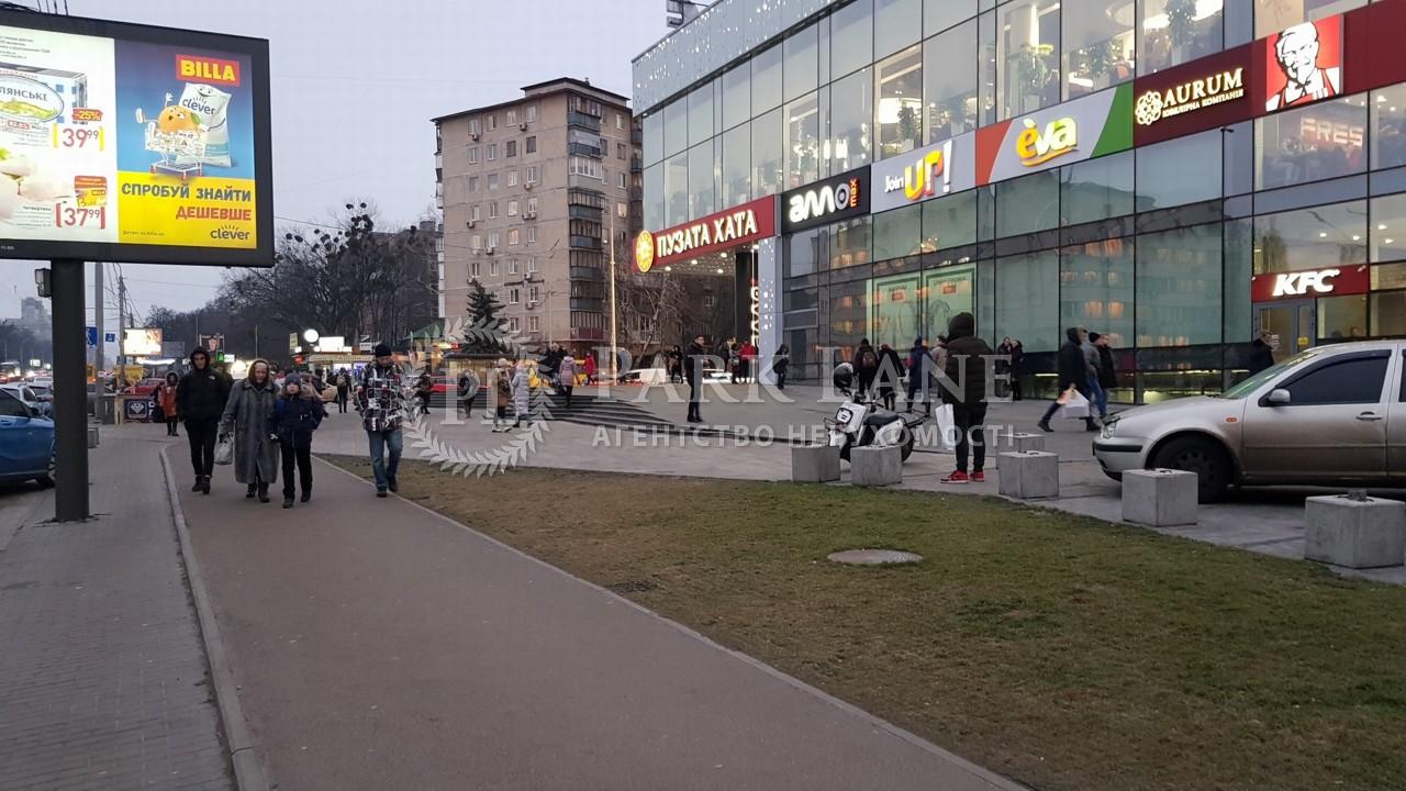 Ресторан, Победы просп., Киев, J-26342 - Фото 10