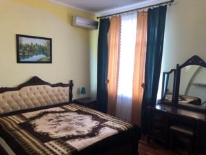 Квартира R-28449, Почайнинская, 70, Киев - Фото 5