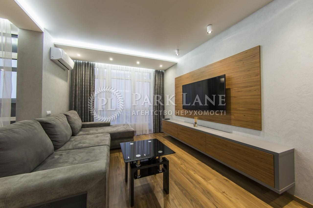 Квартира вул. Бендукідзе Кахи, 2, Київ, I-29568 - Фото 6