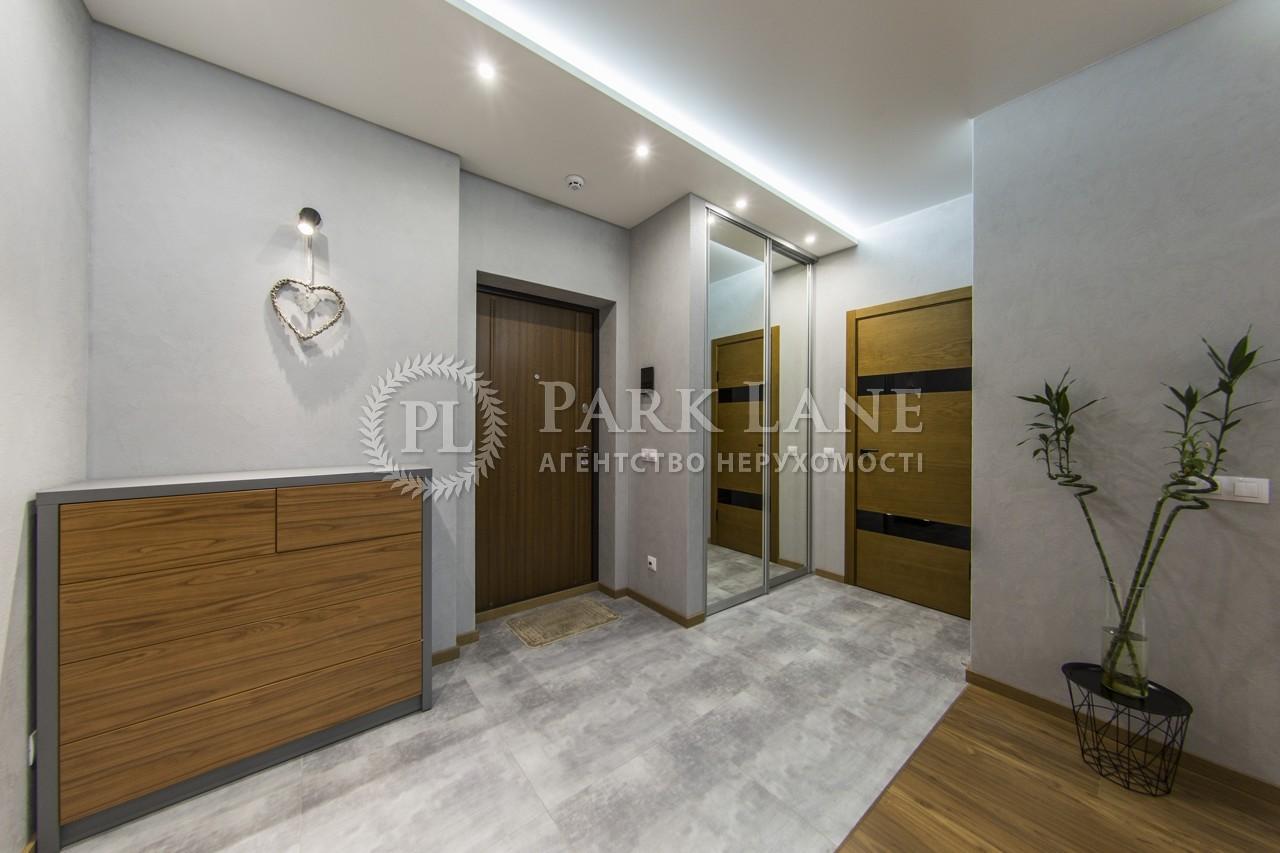 Квартира вул. Бендукідзе Кахи, 2, Київ, I-29568 - Фото 21