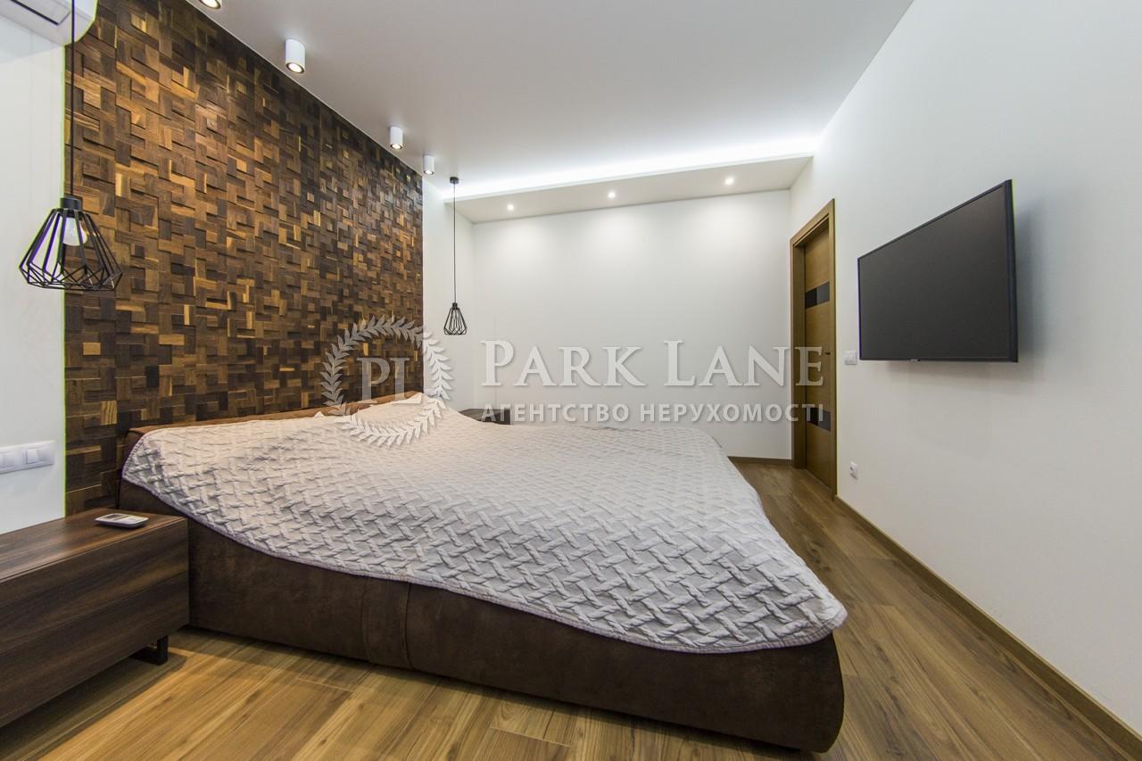 Квартира вул. Бендукідзе Кахи, 2, Київ, I-29568 - Фото 14