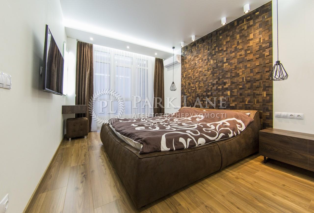 Квартира вул. Бендукідзе Кахи, 2, Київ, I-29568 - Фото 15