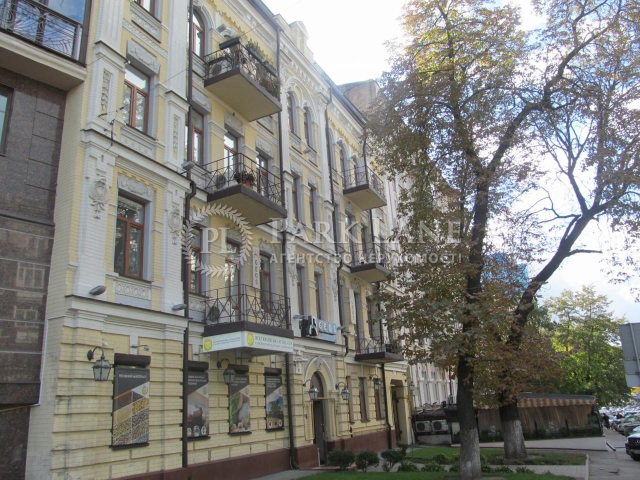 Квартира ул. Толстого Льва, 41, Киев, J-28656 - Фото 1