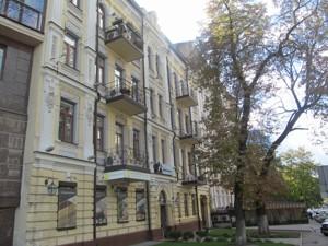 Квартира J-28656, Толстого Льва, 41, Киев - Фото 1