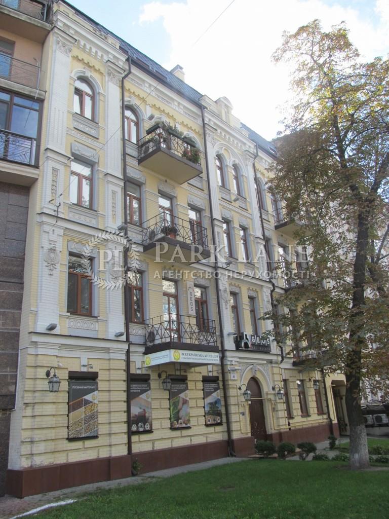 Квартира ул. Толстого Льва, 41, Киев, J-28656 - Фото 14