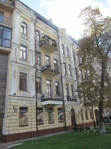 Квартира J-28656, Толстого Льва, 41, Киев - Фото 2