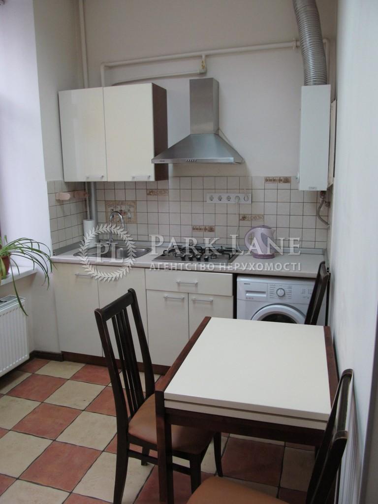 Квартира ул. Толстого Льва, 41, Киев, J-28656 - Фото 6