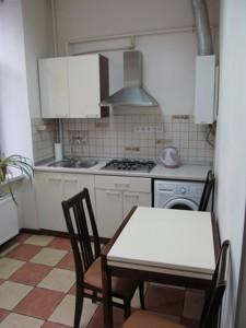 Квартира J-28656, Толстого Льва, 41, Киев - Фото 8