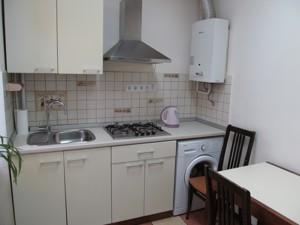 Квартира J-28656, Толстого Льва, 41, Киев - Фото 9