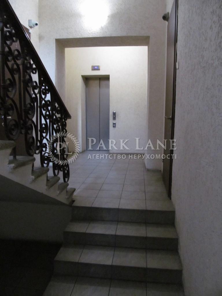 Квартира ул. Толстого Льва, 41, Киев, J-28656 - Фото 11