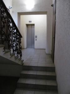 Квартира J-28656, Толстого Льва, 41, Киев - Фото 13