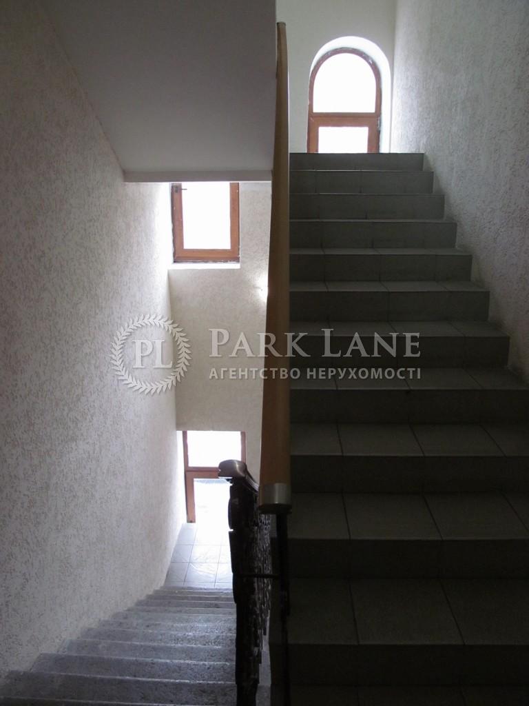 Квартира ул. Толстого Льва, 41, Киев, J-28656 - Фото 12