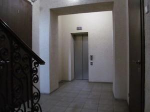 Квартира J-28656, Толстого Льва, 41, Киев - Фото 15