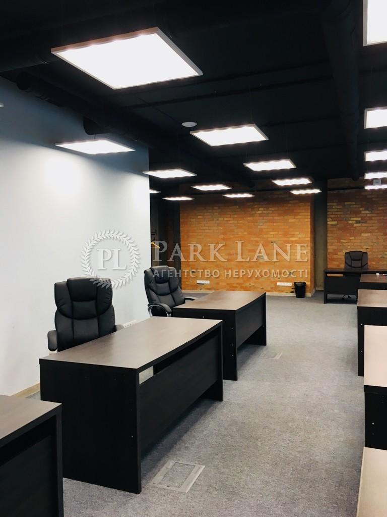 Офис, ул. Мишуги Александра, Киев, K-29003 - Фото 5
