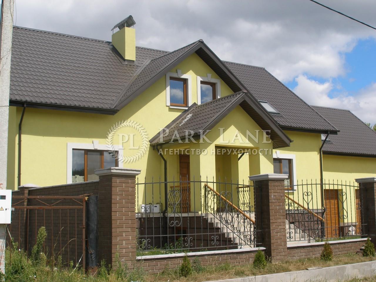 Будинок Мила, L-14415 - Фото 5