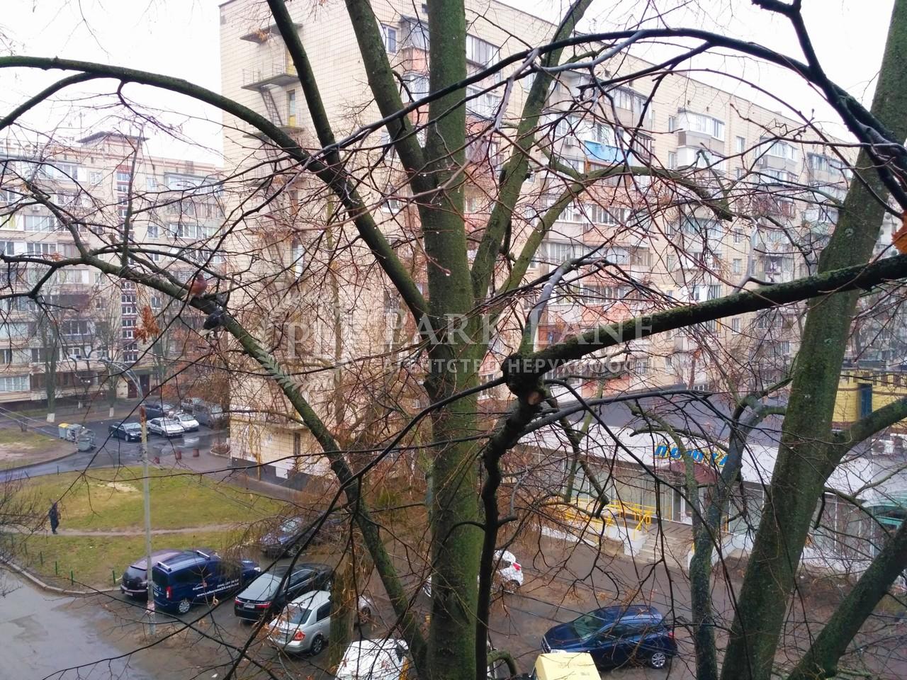 Квартира ул. Стрыйская, 12/3, Киев, R-20071 - Фото 21