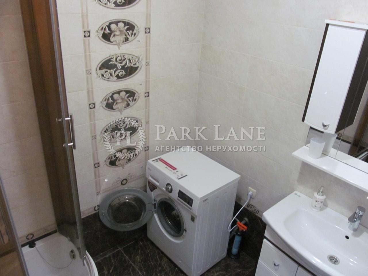 Квартира ул. Сикорского Игоря (Танковая), 4г, Киев, Z-240528 - Фото 13