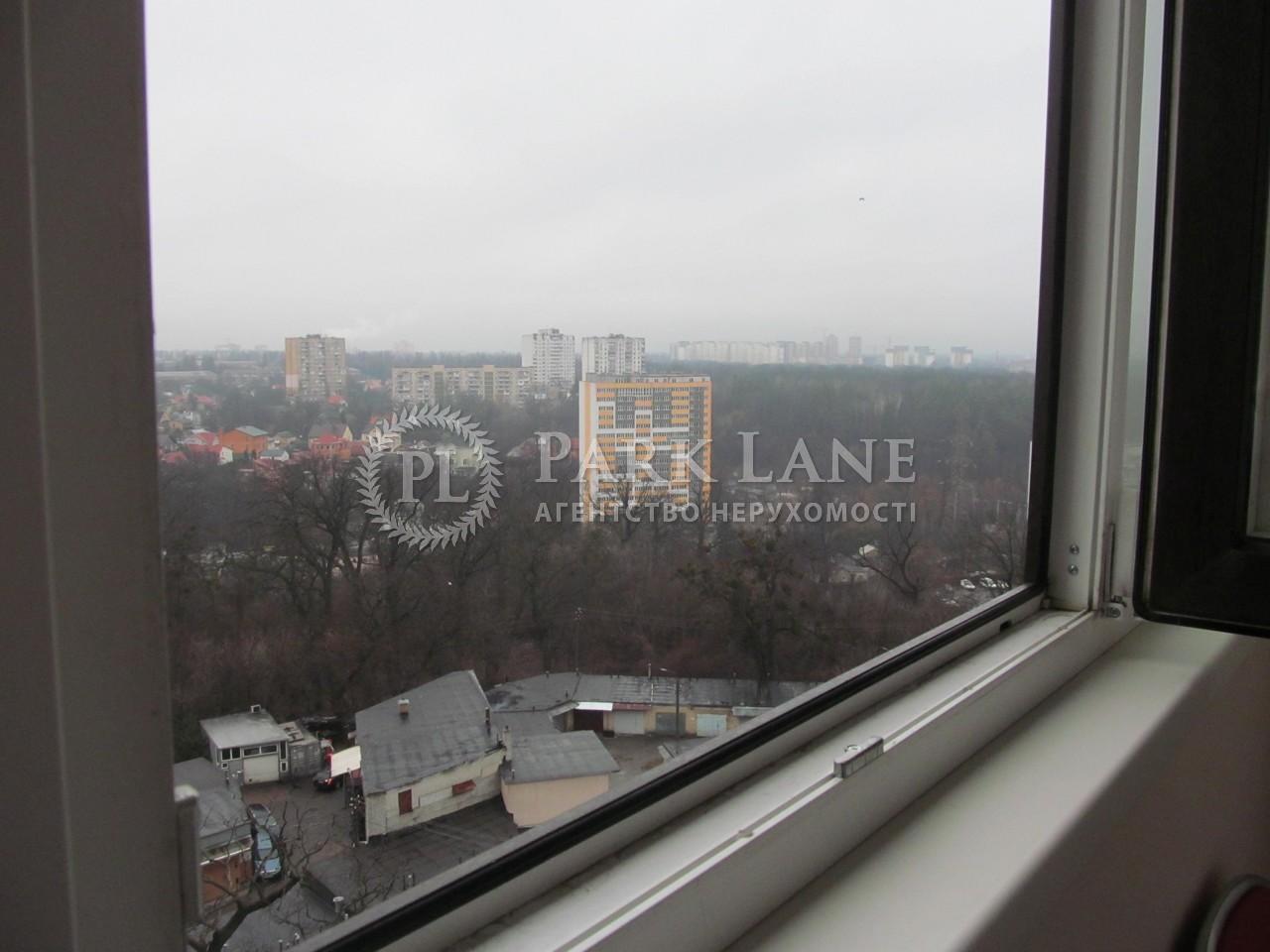 Квартира ул. Сикорского Игоря (Танковая), 4г, Киев, Z-240528 - Фото 14