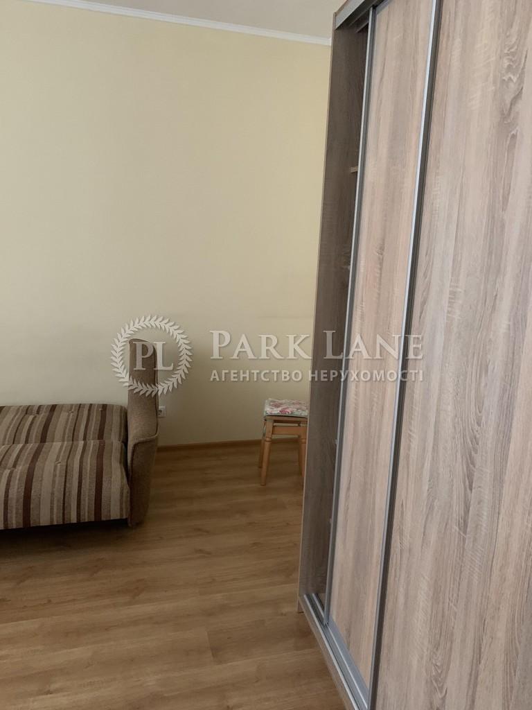 Квартира вул. Калнишевського Петра (Майорова М.), 7, Київ, R-9927 - Фото 5