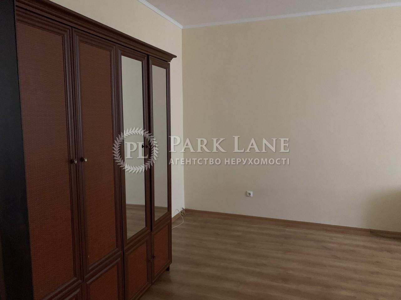 Квартира вул. Калнишевського Петра (Майорова М.), 7, Київ, R-9927 - Фото 7