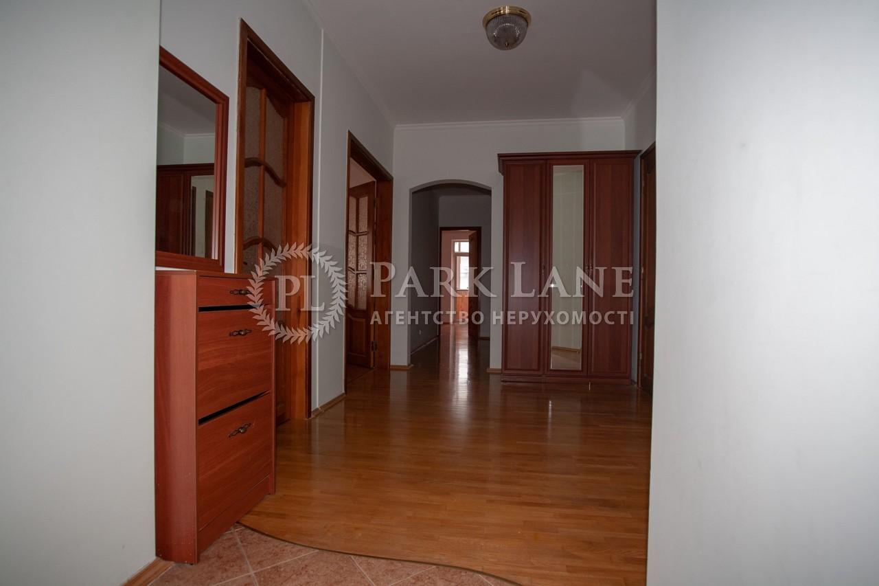 Квартира ул. Коновальца Евгения (Щорса), 36б, Киев, Z-621371 - Фото 7