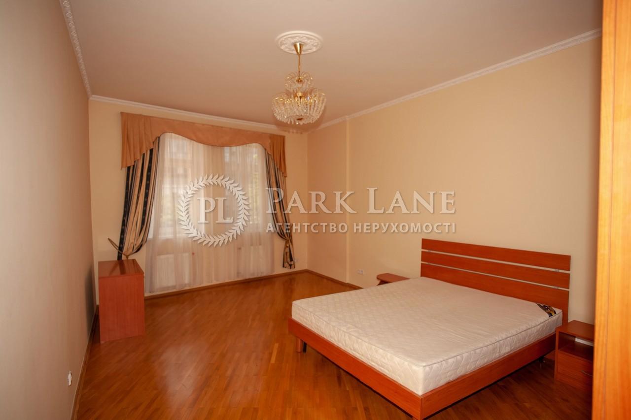 Квартира ул. Коновальца Евгения (Щорса), 36б, Киев, Z-621371 - Фото 4