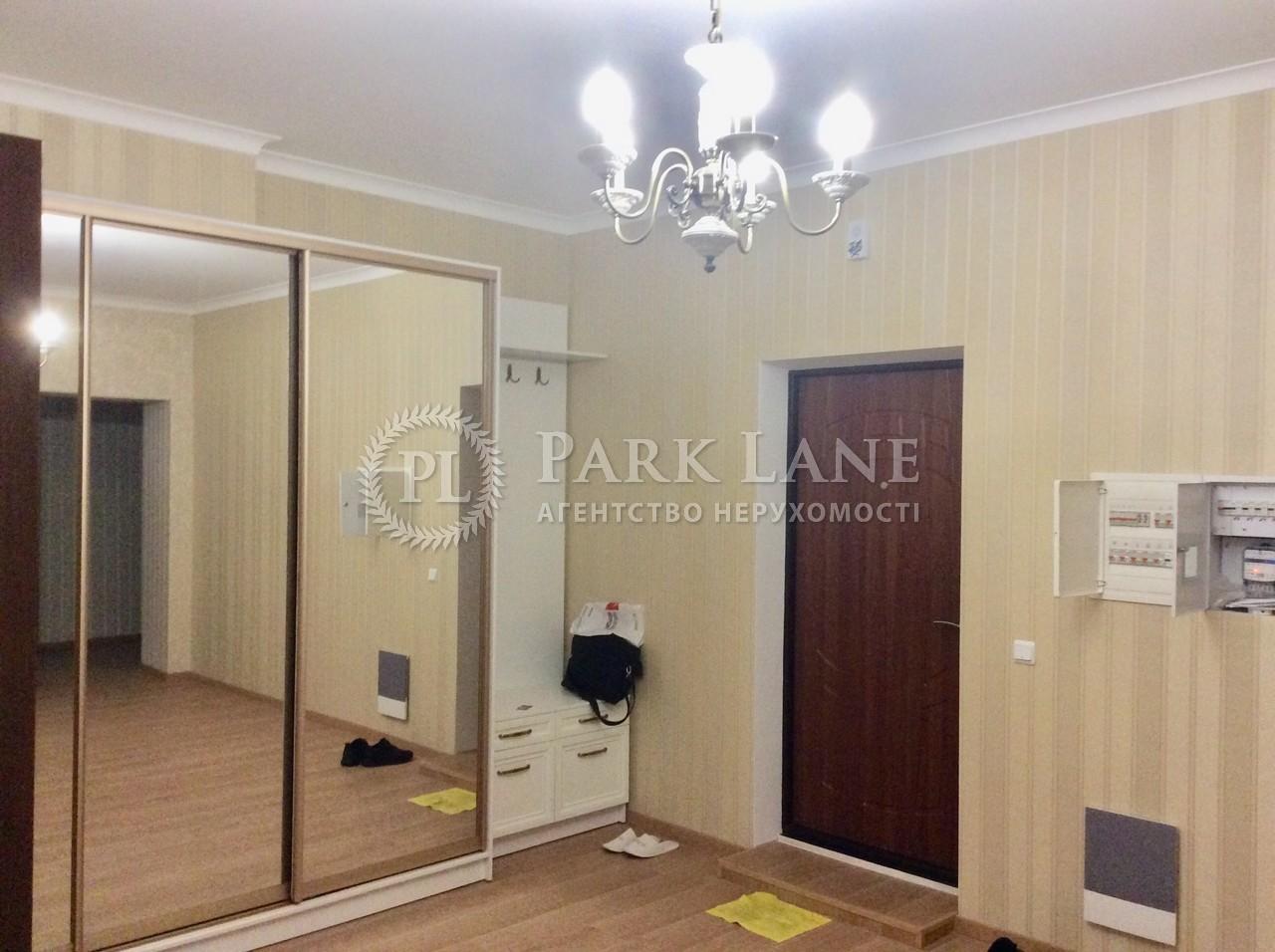 Квартира ул. Лобановского, 21 корпус 3, Чайки, R-18608 - Фото 16