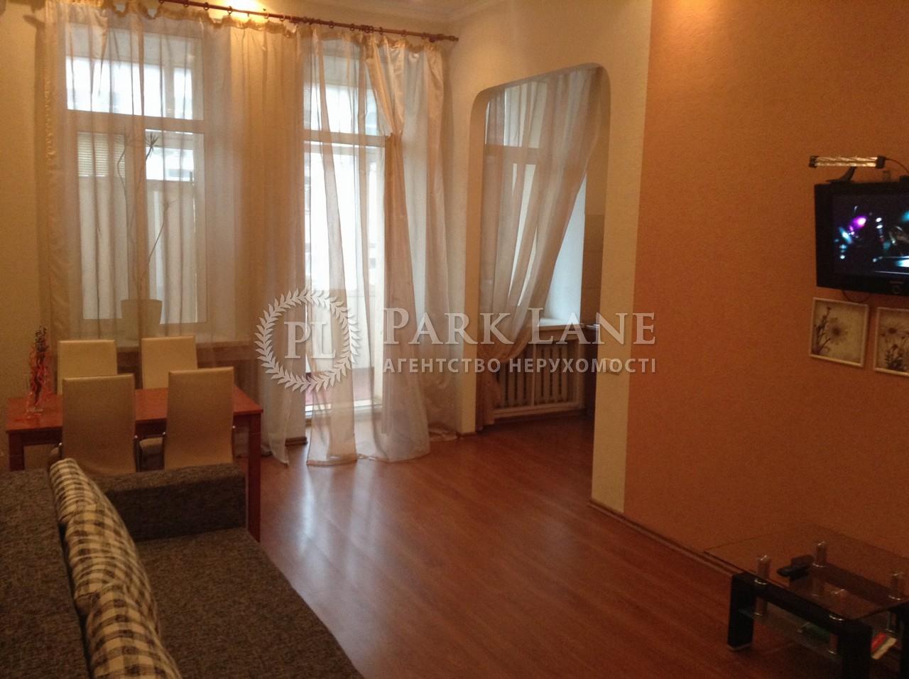 Квартира ул. Большая Васильковская, 41, Киев, Z-599094 - Фото 3