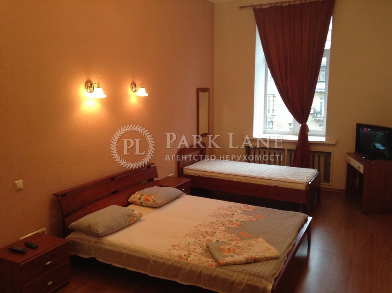 Квартира ул. Большая Васильковская, 41, Киев, Z-599094 - Фото 6