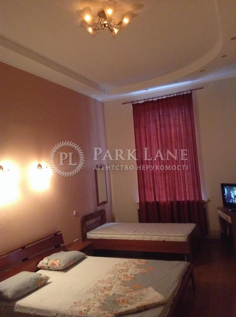 Квартира ул. Большая Васильковская, 41, Киев, Z-599094 - Фото 8