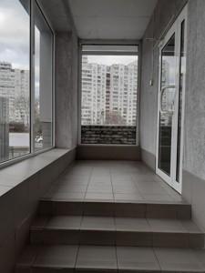 Нежилое помещение, I-30859, Ревуцкого, Киев - Фото 4