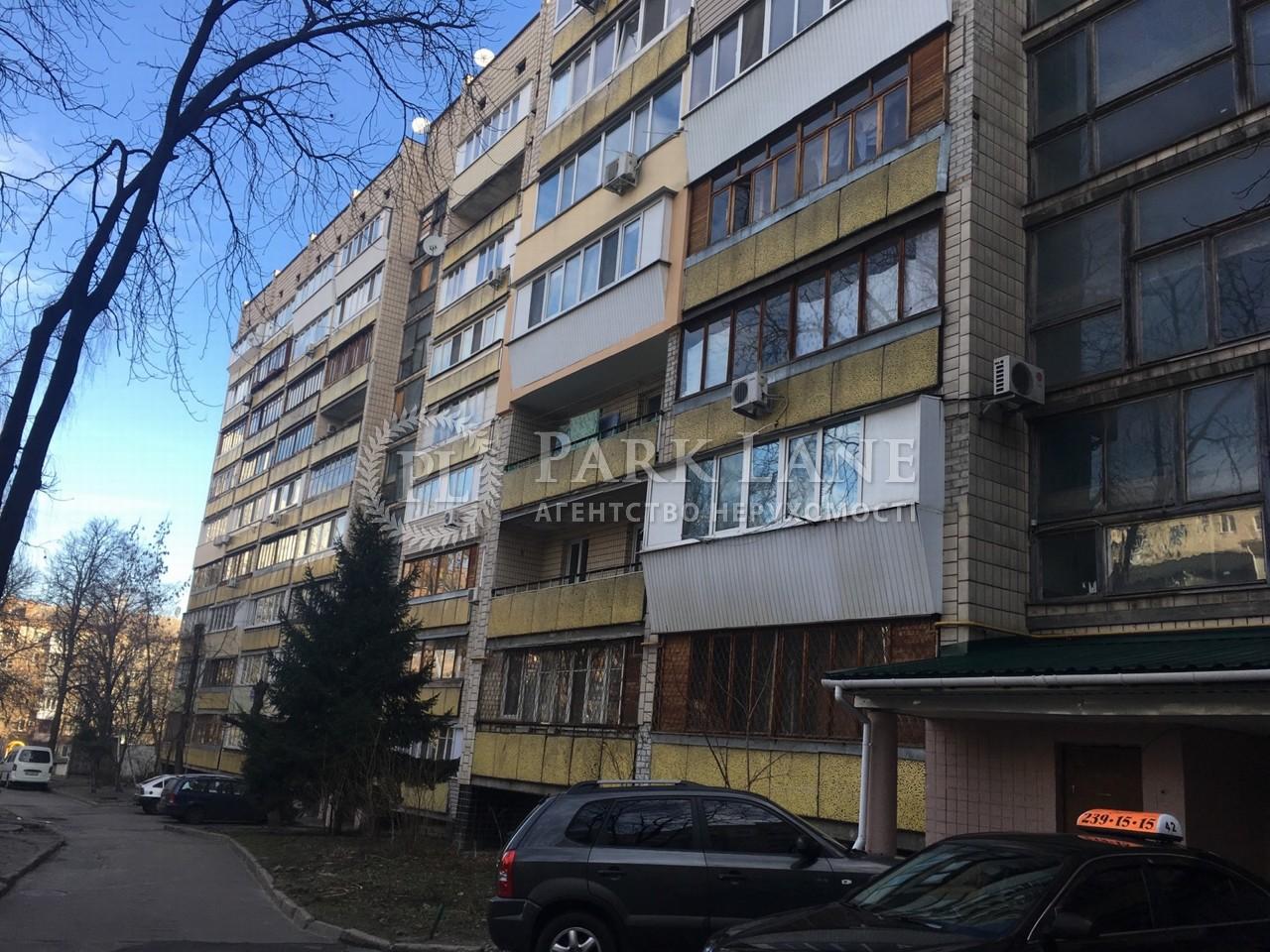 Квартира ул. Довнар-Запольского Митрофана, 9, Киев, Z-598045 - Фото 1