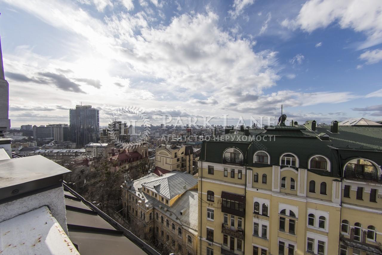 Квартира ул. Круглоуниверситетская, 11/19, Киев, I-30773 - Фото 40