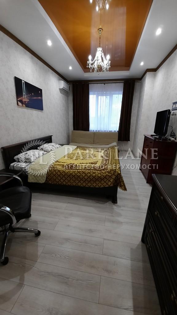 Квартира ул. Драгомирова Михаила, 2а, Киев, Z-622011 - Фото 5