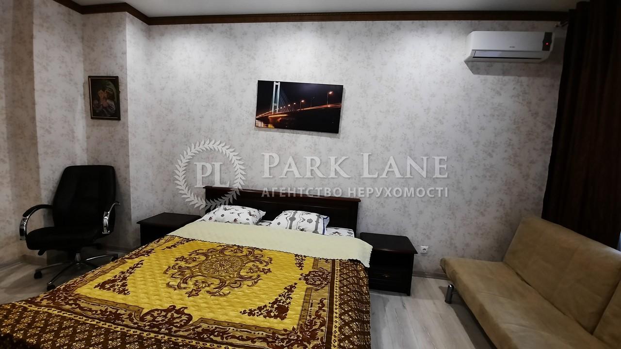 Квартира ул. Драгомирова Михаила, 2а, Киев, Z-622011 - Фото 7