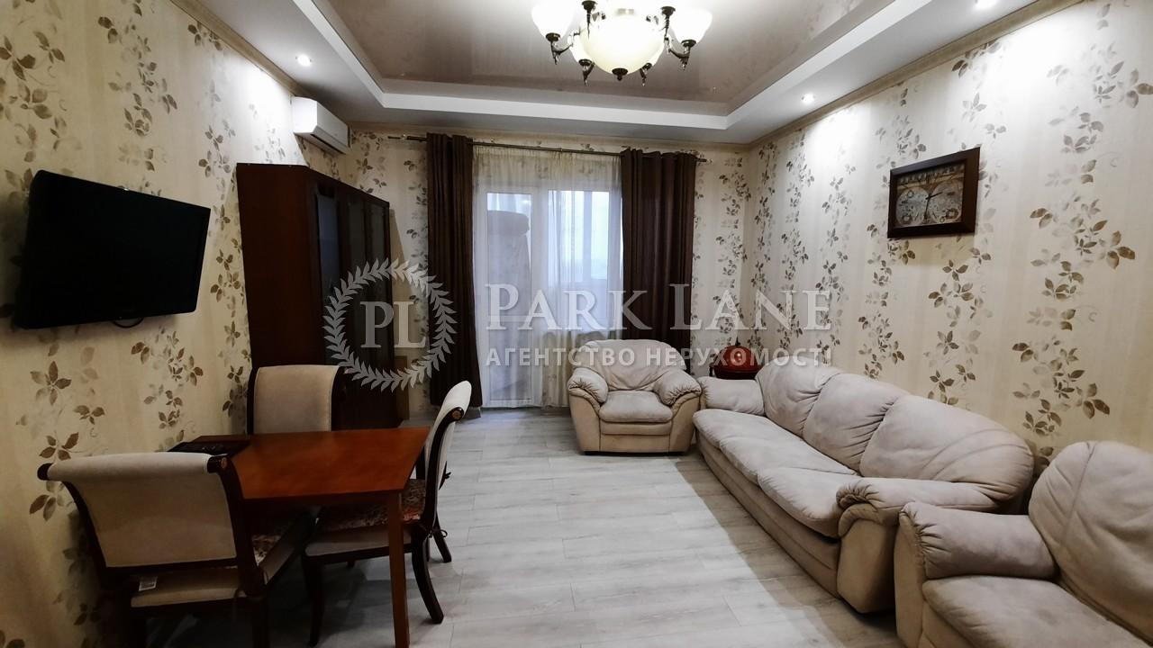 Квартира ул. Драгомирова Михаила, 2а, Киев, Z-622011 - Фото 3