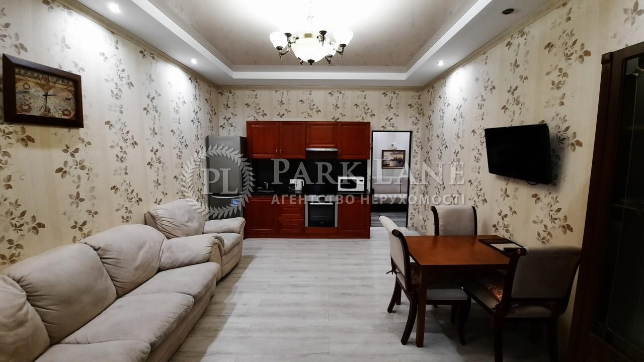 Квартира ул. Драгомирова Михаила, 2а, Киев, Z-622011 - Фото 4
