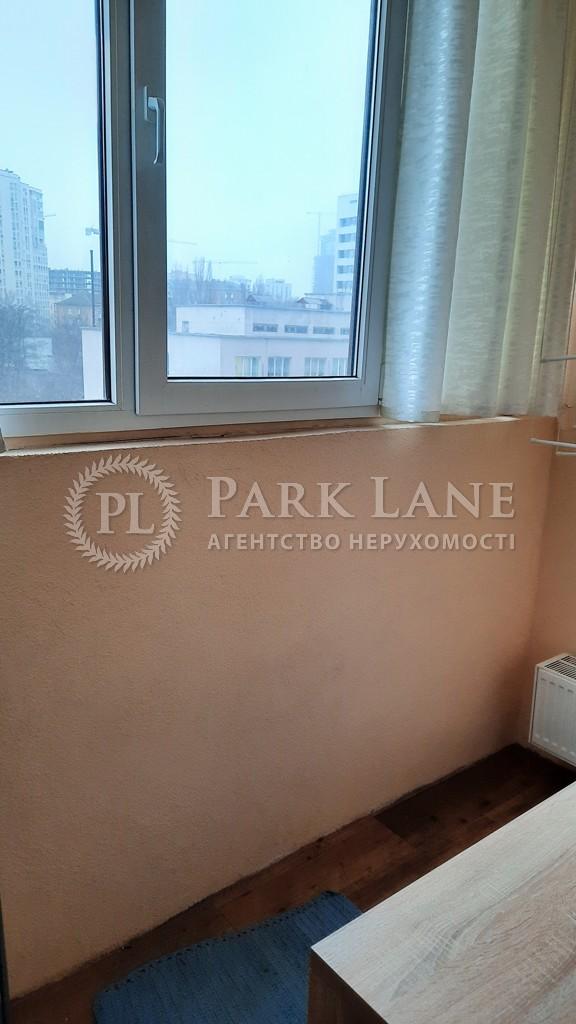 Квартира ул. Драгомирова Михаила, 2а, Киев, Z-622011 - Фото 9